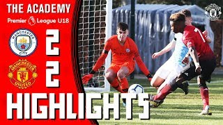 U18 Highlights | Manchester City 2-2 Manchester United | The Academy