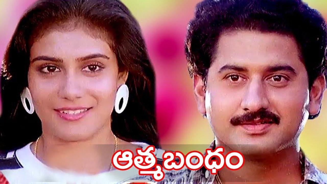 aathma bandham suman telugu full movie