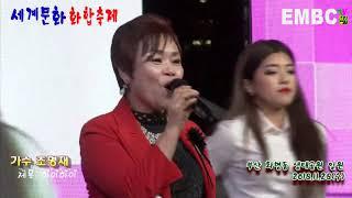 가수조명재 - 하이하이  Joe Myung jae - …