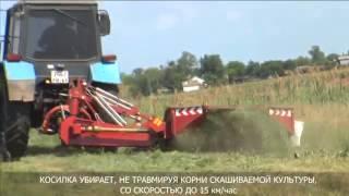 видео Возможности роторной косилки