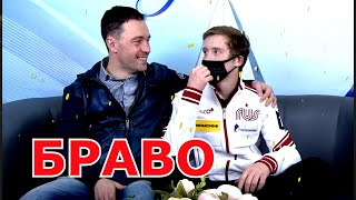 Александр Самарин короткая программа 1й этап Кубка России по фигурному катанию в Сызрани
