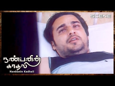 Nanbanin Kadhali Tamil Movie | Scene | End Credit Climax & V