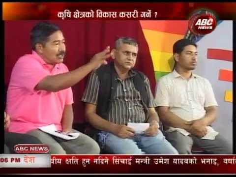 Janasarokar Ma ABC, ABC NEWS NEWS NEPAL