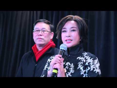 刘晓庆美国湾区欢迎晚宴-湾区金牌房地产经纪Mattie Wei主办
