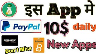 New PayPal Earning Apps 2020 || Real Money Earning Apps 2020 || technical dollar 🔥mijan