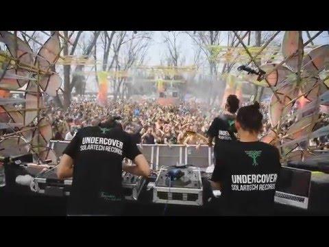 Psy - Trance - ॐ סט מסיבות...