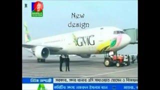 Rebranding GMG Airlines-