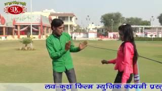 राजु मीना गीत2017 new HD video