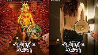 Aayirathil Iruvar Official Trailer| Vinay Rai| Samuthrika|Swasthika|Kesha Khambhati| Saran