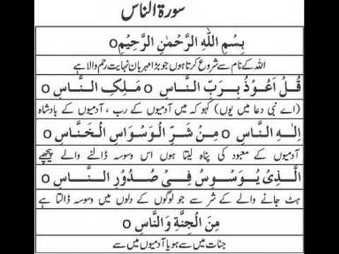 Asan Namaz Book