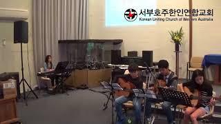 """서부호주한인연합교회 예배음악학교 """"여호와의 영광을 인정하는 것이"""""""