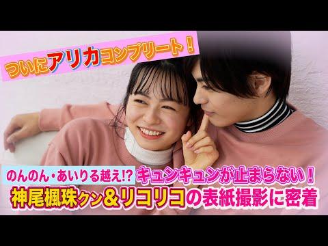 ブラックシンデレラ(ABEMAオリジナルドラマ)地上波の放送予定は?