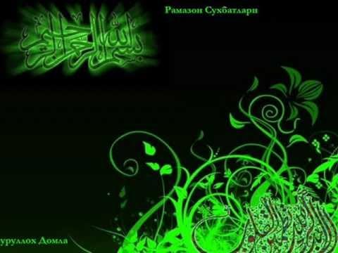 wall decor art vector 2Fp98dc
