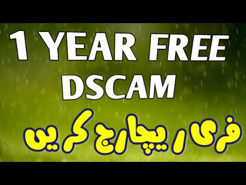 FREE RECHARGE ONE YEAR DSCAM SERVER