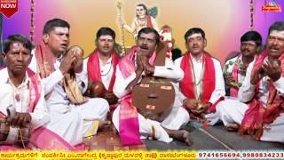Sri Siddappaji Pavadagalu Part1