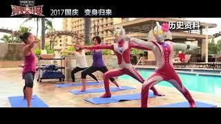 「山寨」鹹蛋超人國慶上畫 日版權商怒告