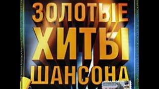 Скачать Генадий Жаров Мыкаюсь по свету