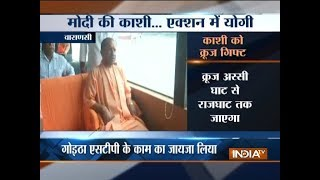 UP CM Yogi Adityanath inaugurates 5-star luxury tourist cruise Alaknanda at Varanasi