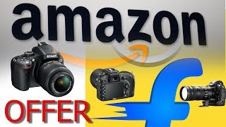 Amazon 2017 Sale! Cheap DSLR & Camera Accessories on Flipkart Amazon 2017 Sale! Youtubers Pick