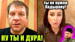 НЕОЖИДАННО! Перепалка Емельяненко и Тины Канделаки! ДЕРЗКИЙ ОТВЕТ ХАРИТОНОВУ ! Заявление о Кадырове