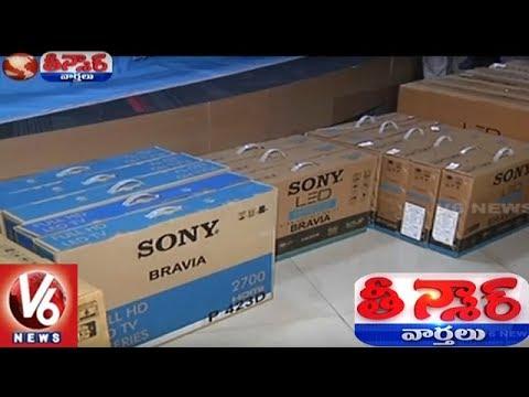 Online Shopping : Hyderabad Police Busted China TV Racket | Teenmaar News | V6 News