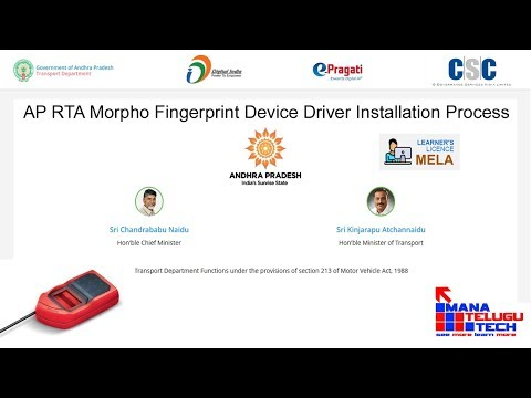 AP RTA Morpho Fingerprint Device Driver Installation Process