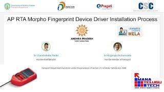 AP RTA Morpho Fingerprint Device Driver Installation Process