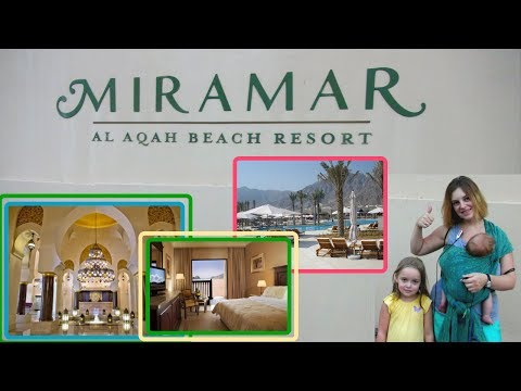 ✈ Miramar Al Aqah Beach Resort - ОАЭ, Фуджейра