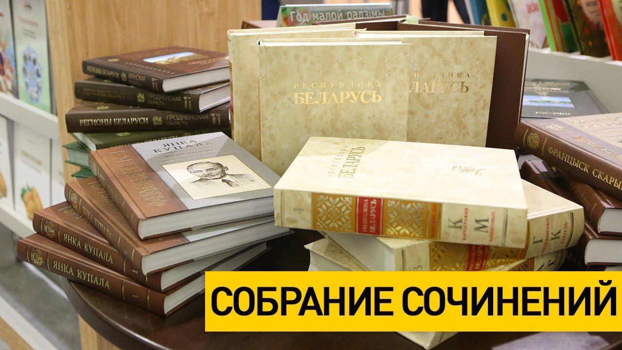 под знаком года книги