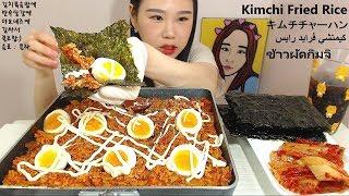 마요마요김치볶음밥 김싸서 먹방 Mukbang eating show 180706