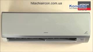 Настенный кондиционер Hitachi RAS-10LH2(B) / RAC-10LH1. Видео обзор. 1hitachi6(Кондиционеры HITACHI серия RAC LH2 (B).Информационное видео для моделей: RAS-08LH2(B) / RAC-08LH1, RAS-10LH2(B) / RAC-10LH1, ..., 2015-02-02T15:33:10.000Z)