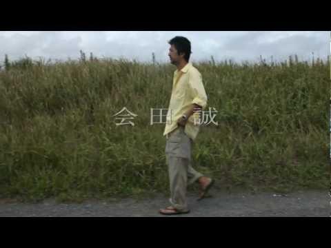 """「砂山」- """"SAND HILL""""  Trailer"""
