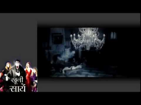 Dark Shadows (खूनी सायें) - Hindi dub 2012