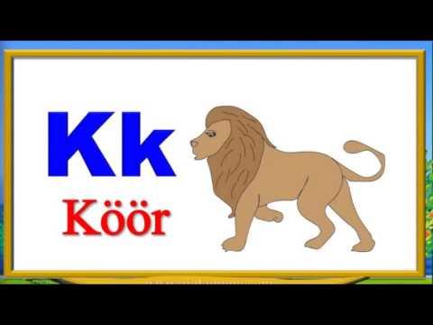 Learning Dinka Alphabets