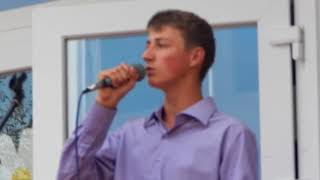 Скачать Александр Сенюта 16 лет Ручеёк
