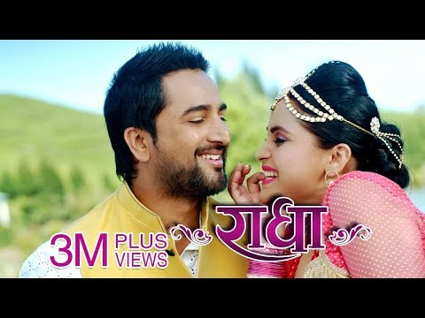New Nepali Full Movie 2017 | Radha Full Movie | Ft. Jeevan Luitel, Sanchita Luitel