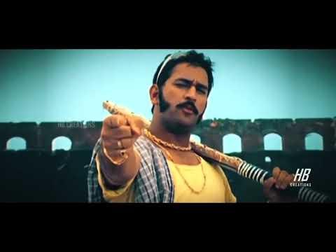 Kala teaser dhoni version