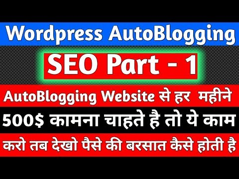 Wordpress AutoBlogging SEO Tutorial in hindi 2018 - make money online with AutoBlogging 2018 - 동영상