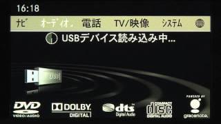 オーディオ、MP3、USB機器の接続方法を紹介しています。