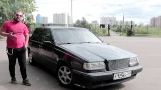 volvo 850 2 серия (после мойки) Муки выбора и расставание с volvo 850