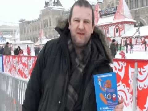 Дрокова Мария Александровна – досье, все новости