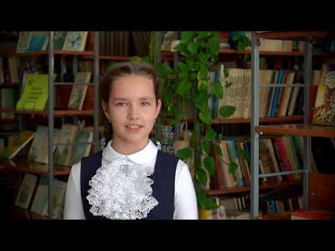 Евстигнеева Ольга, 10 лет, г. Шатура