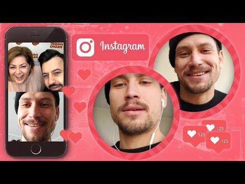 Дима Каднай - Прямой эфир в Instagram Наше Радіо UA (31.03.2020)