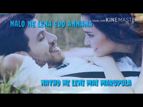 ||nalo ne lena edho annana|| 💘💘 fell good song lyrics