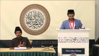 Manners And Etiquettes of Jalsa Salana
