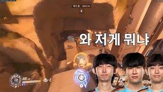 레킹볼 장인 '철갑상어탄' 님을 본 퓨리님 반응 (feat. 런던 선수들)