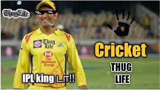 Cricket thug life   Thala Dhoni Thug life   IPL Thug life