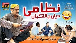 Akram Nizami Ki Chalakiyan | Akram Nizami | TP Comedy