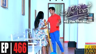 Sangeethe | Episode 466 02nd February 2021 Thumbnail