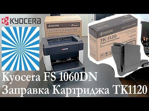 Заправка Kyocera FS-1060DN 1040 1125 MFP Принтера Kyocera Картриджа TK-1120 TK-1110. Kyocera